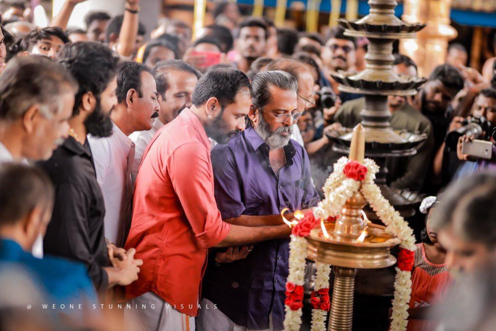 Meppadiyan Movie Pooja Photos 005