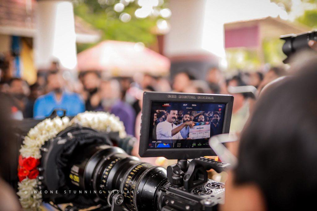 Meppadiyan Movie Pooja Photos 010