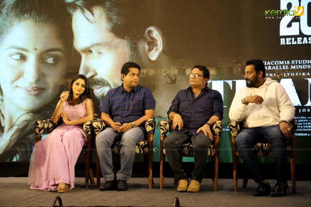 Thambi Tamil Movie Kerala Press Meet Photos 006