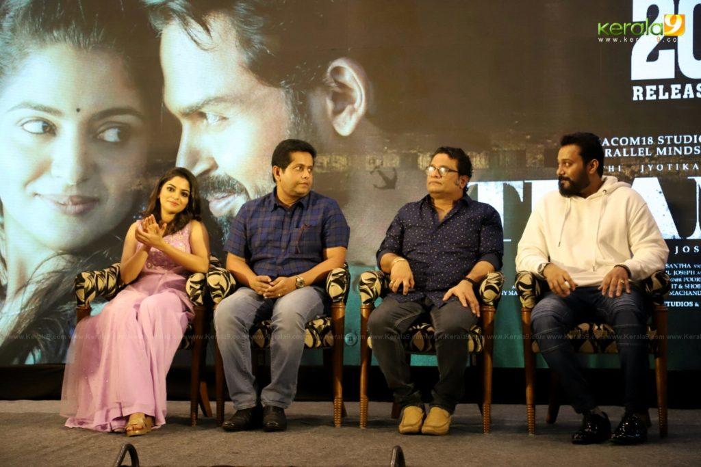 Thambi Tamil Movie Kerala Press Meet Photos 007