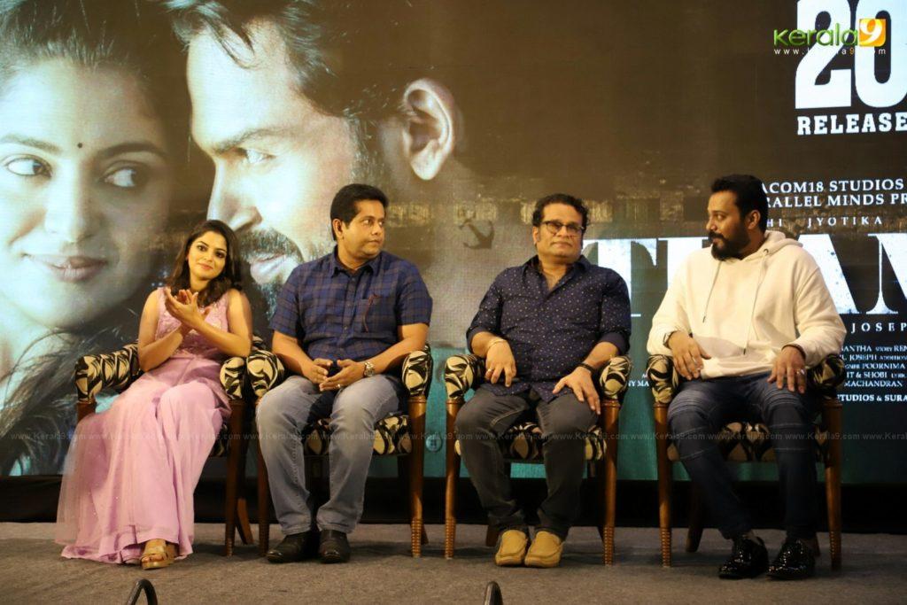 Thambi Tamil Movie Kerala Press Meet Photos 008