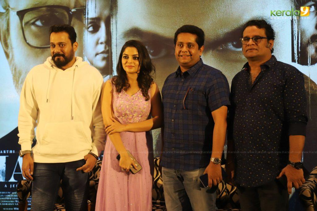 Thambi Tamil Movie Kerala Press Meet Photos 027