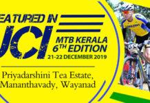 mtb banner 2019