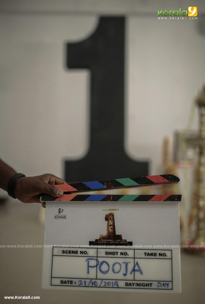 one malayalam movie pooja photos 004