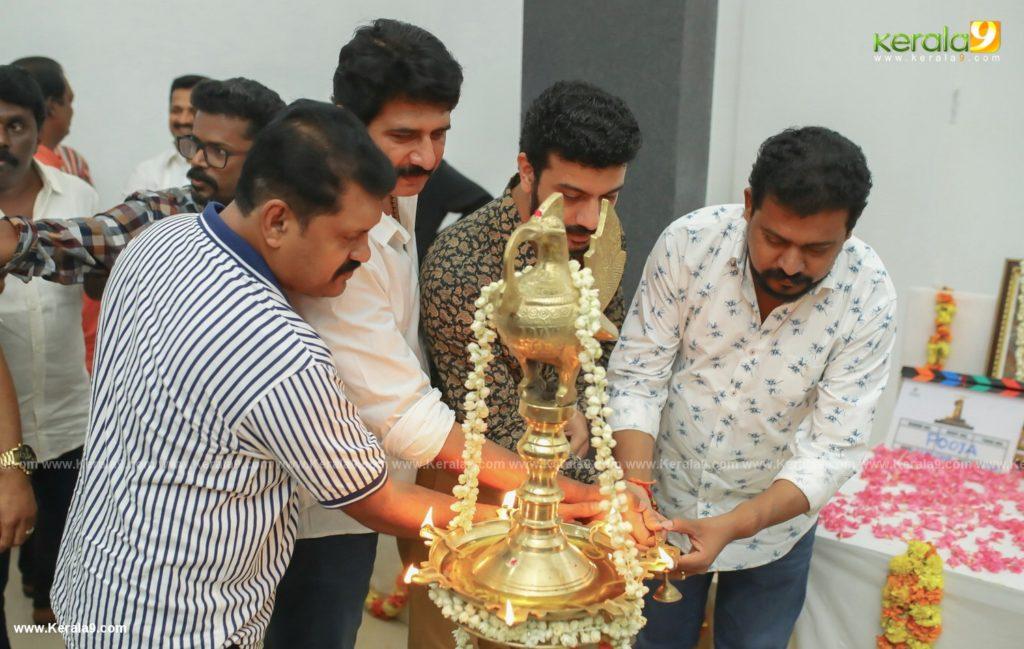one malayalam movie pooja photos 021