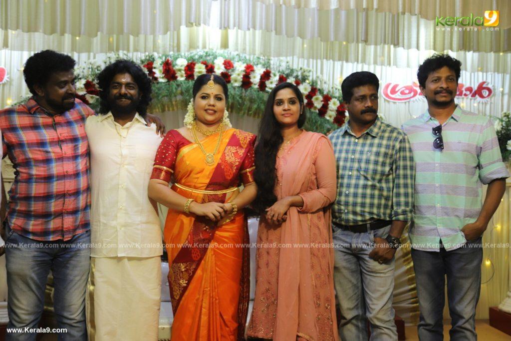 sneha sreekumar marriage photos 189