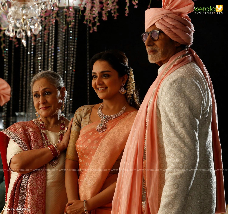 Kalyan Jewellers Ad Shoot Behind The Scenes Photos 006