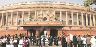 Parliament Budget
