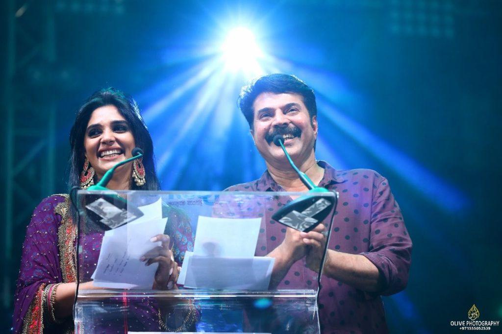 Ramu Kariat memorial award