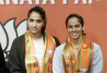 Saina Nehwal BJP