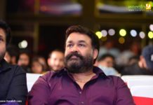 mohanlal at villain malayalam movie audio launch pictures 332 01655