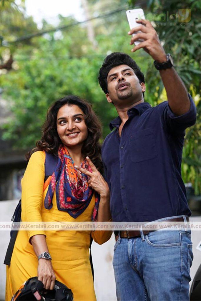 Manju Warrier in Chathur Mukham Malayalam Movie Stills 002