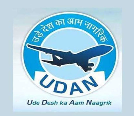 Agriculture Udan Project