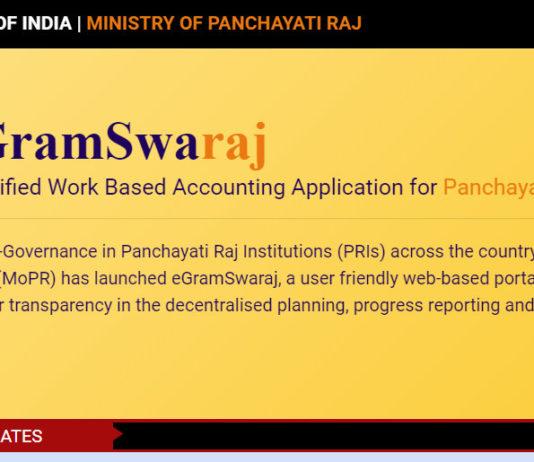 egramswaraj website