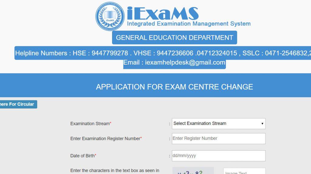 EXAM CENTRE CHANGE Kerala