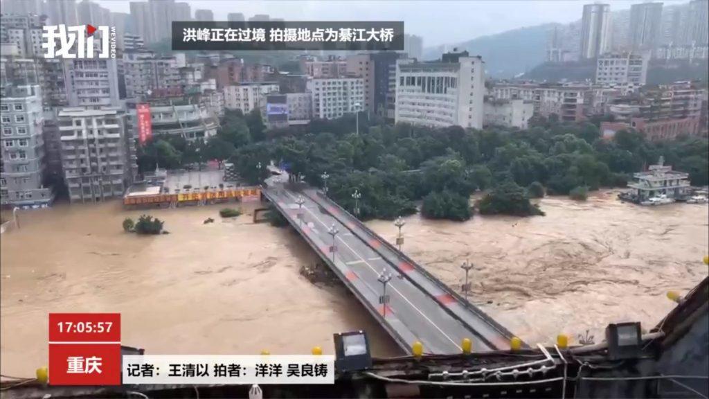 Heavy flood in China