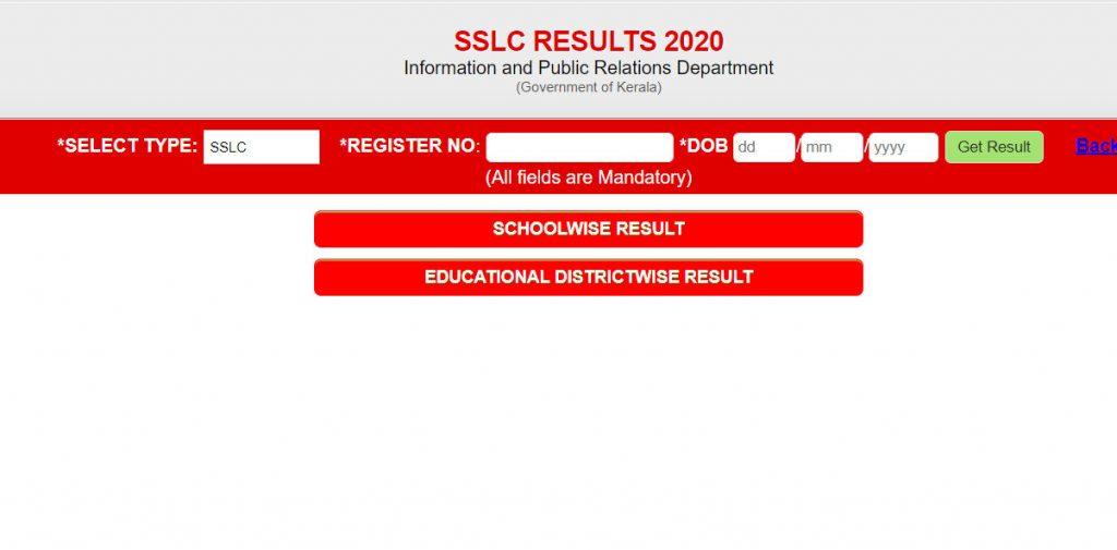 SSLC Results 2020