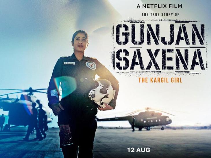Review for GUNJAN SAXENA