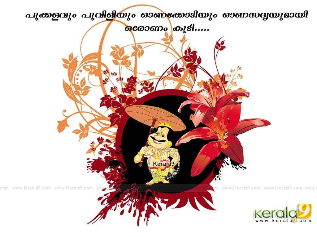 happy onam images 001