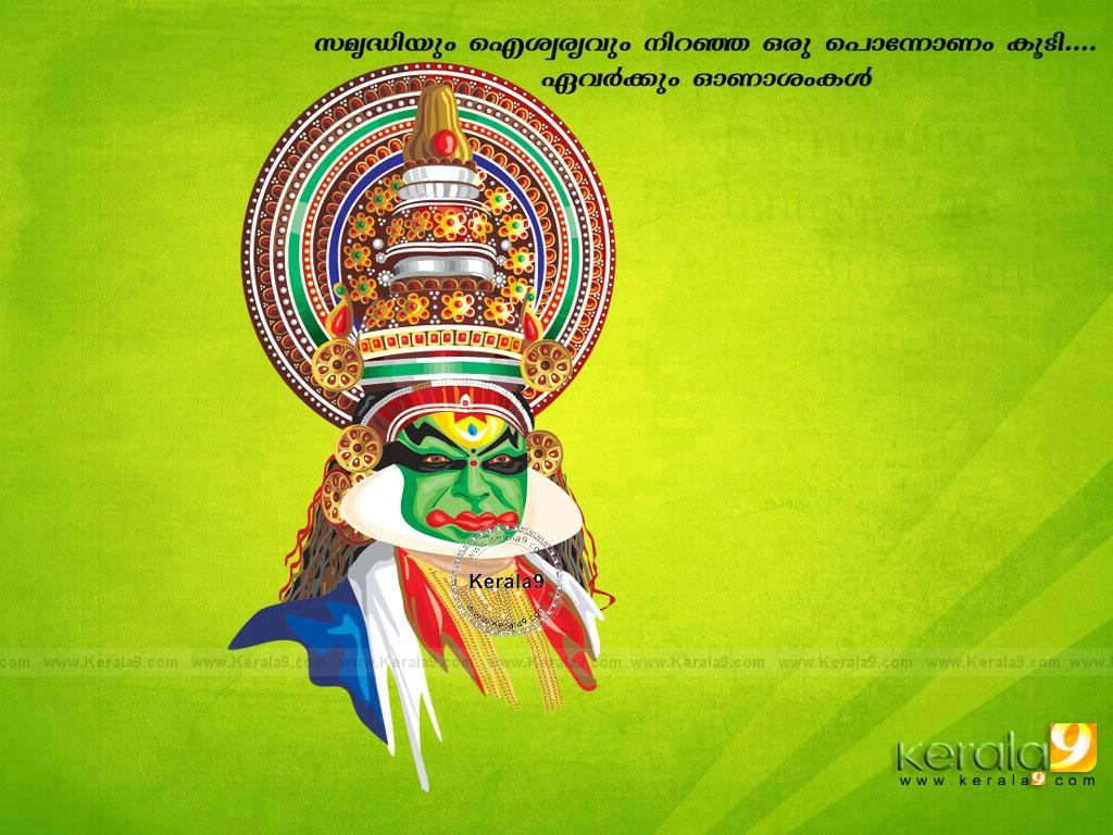 happy onam images 002