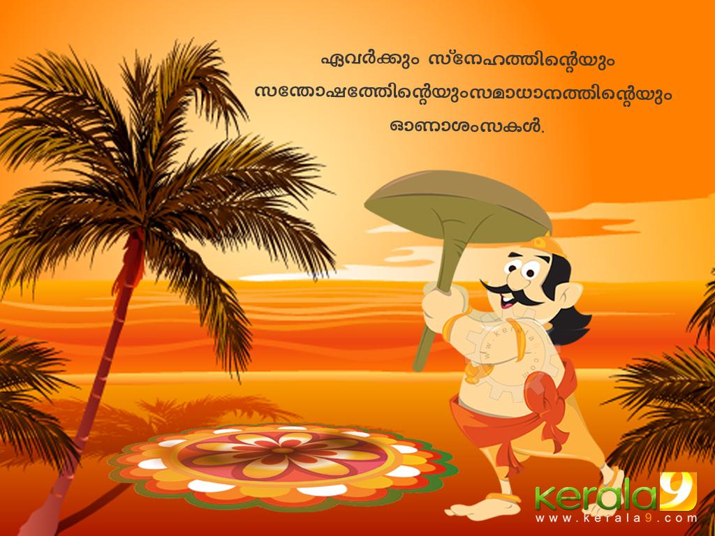 happy onam images 006