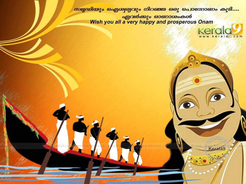 happy onam poster download 002