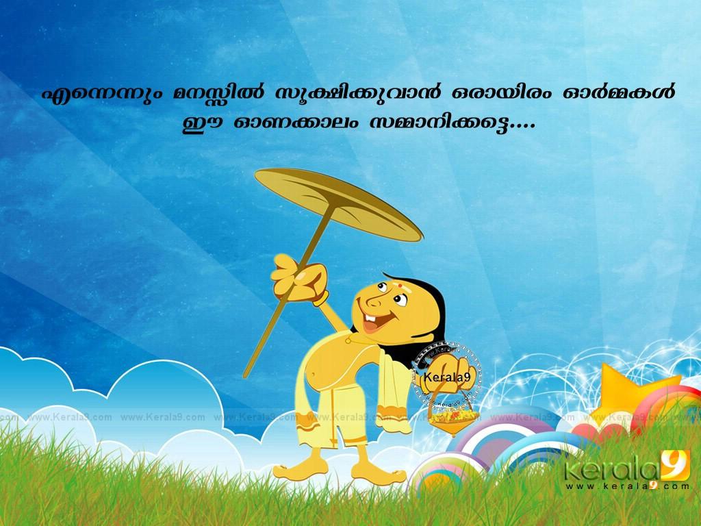 happy onam poster download 005