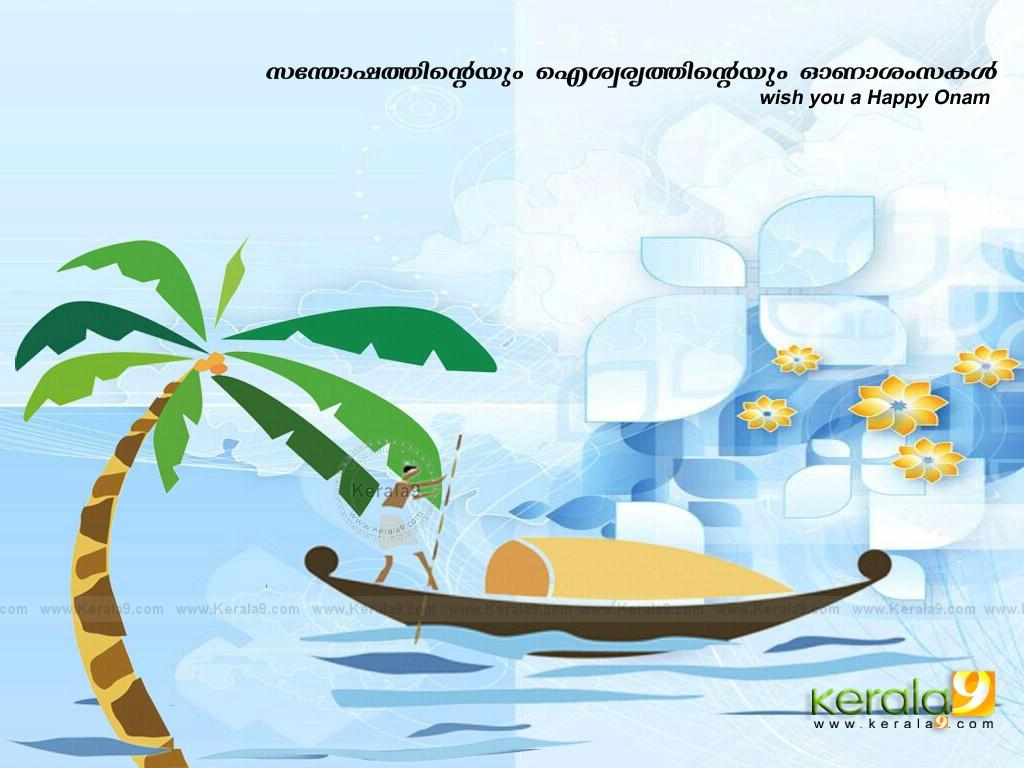happy onam poster download 006