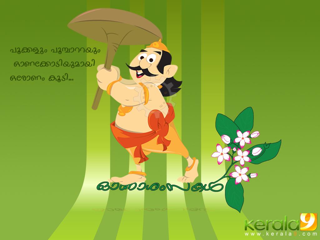 happy onam poster download 008