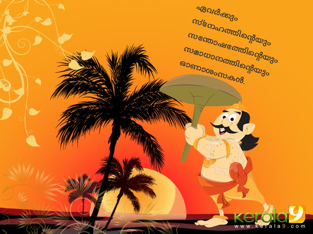 happy onam poster download 011