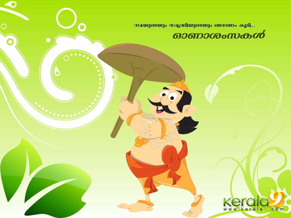 happy onam poster download 012