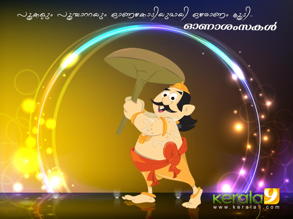 happy onam poster download 013
