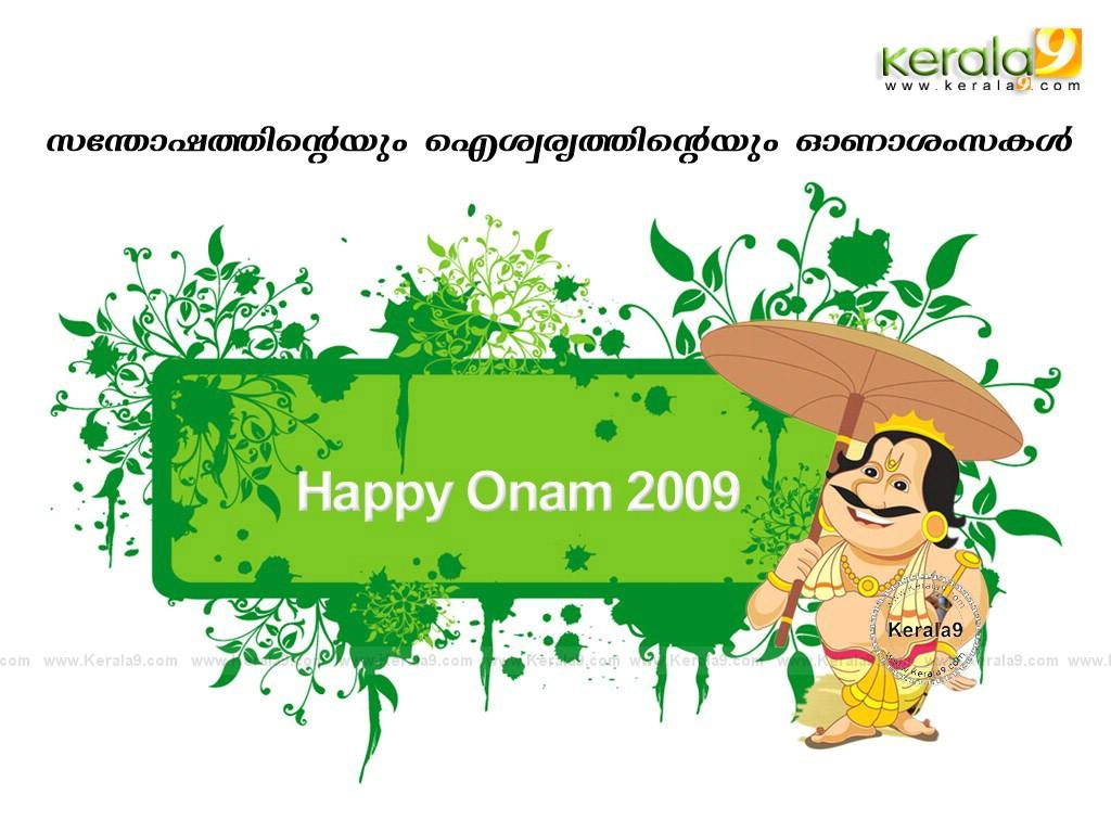 happy onam posters 002