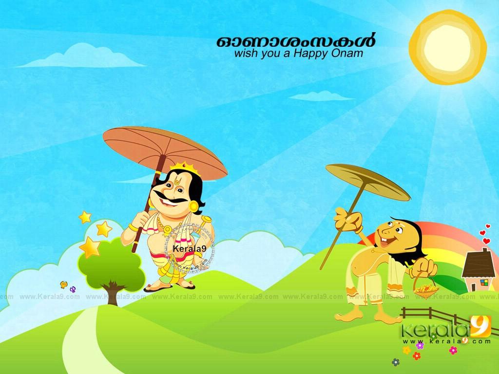 happy onam posters 011