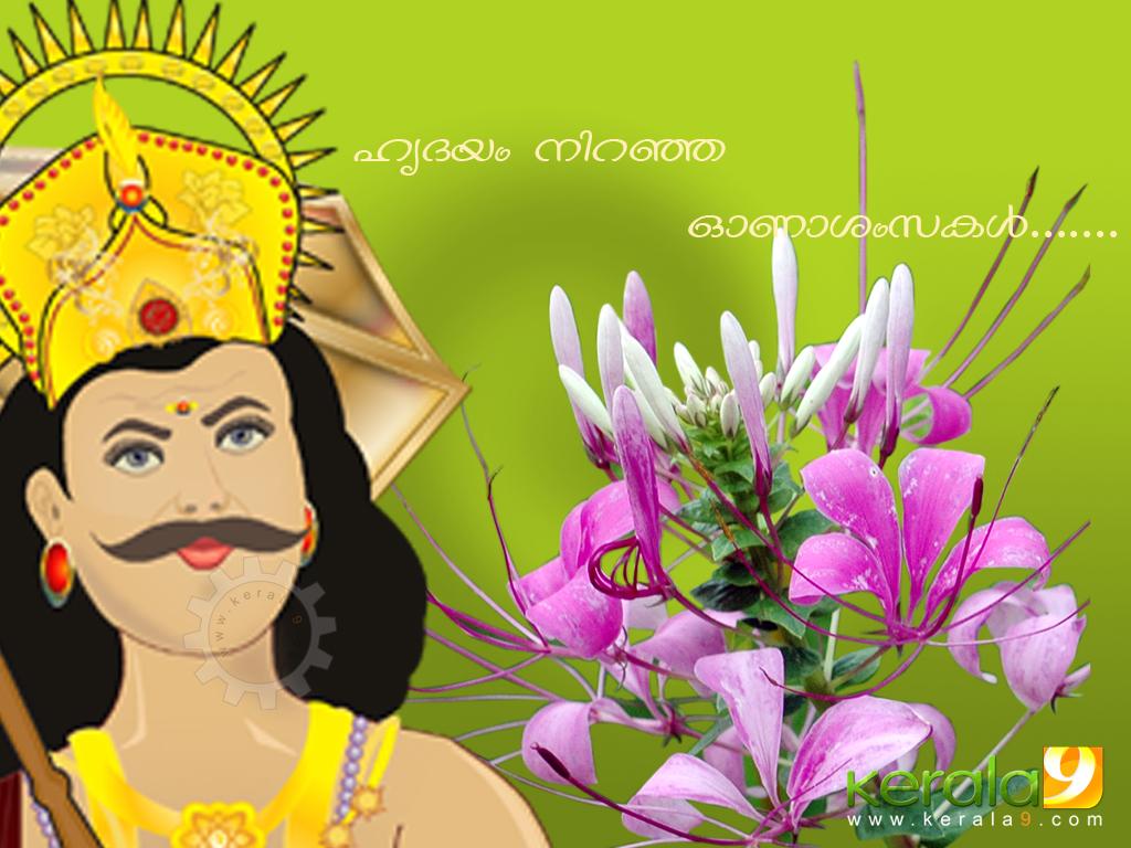 happy onam posters 027