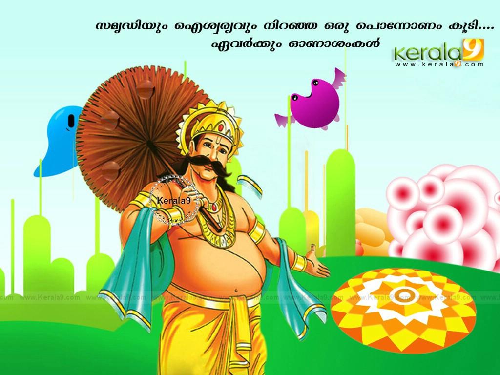 happy onam wishes images 001