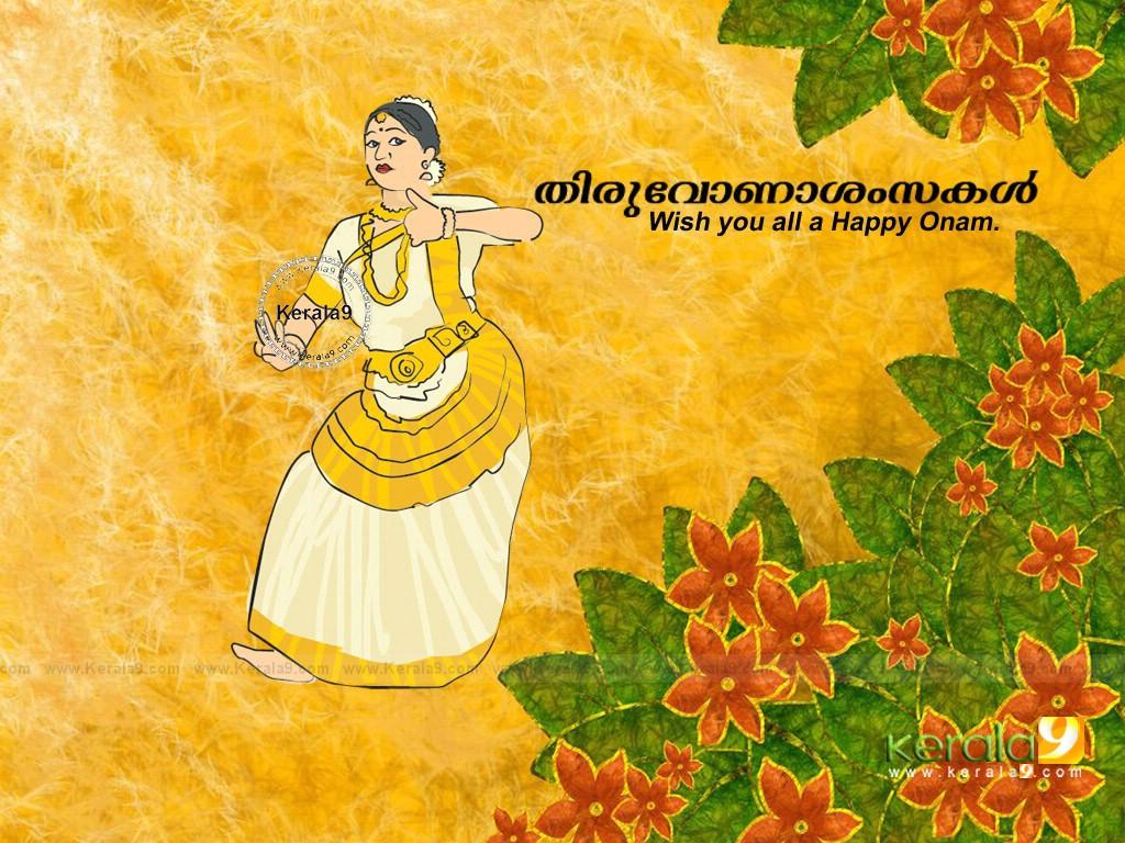 happy onam wishes images 002