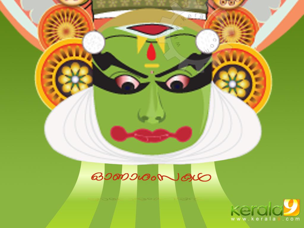 happy onam wishes images 003