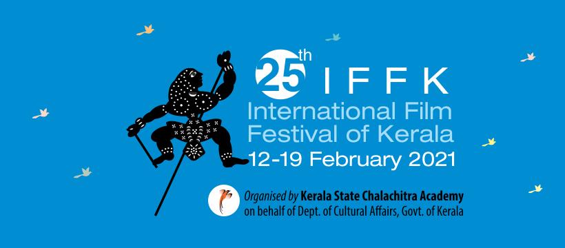 Kerala International Film Festival 2021 - Kerala9.com