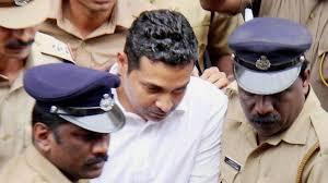 Muhammed Nisham - Kerala9.com