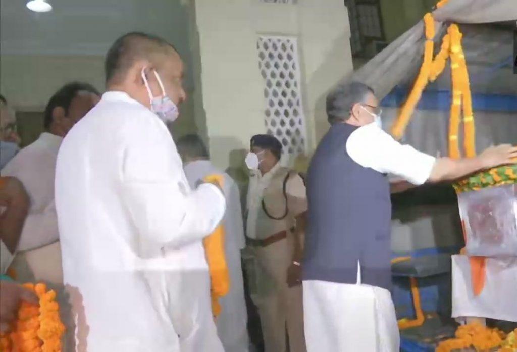 Raghuvansh Prasad Singh - Kerala9.com