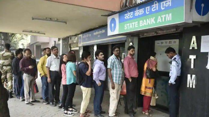 SBI ATM - Kerala9.com