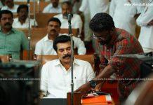 one malayalam movie photos 007 - Kerala9.com