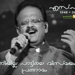 sdsd43 - Kerala9.com