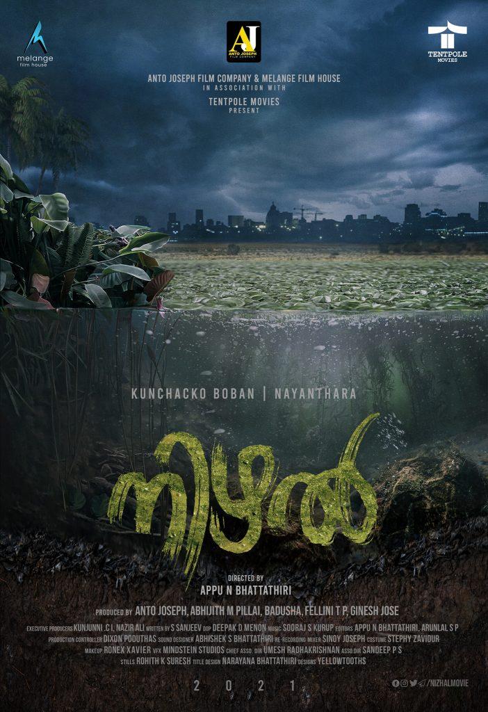 Nayanthara Kunchacko Boban teams movie Nizhal shooting has started - Kerala9.com