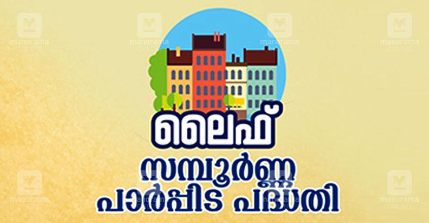 wew3ew34 - Kerala9.com