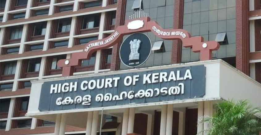 kerala high court23