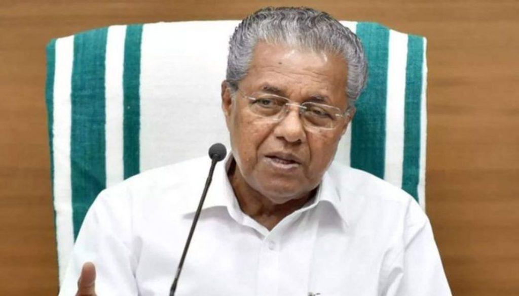 pinarayi vijayan - Kerala9.com
