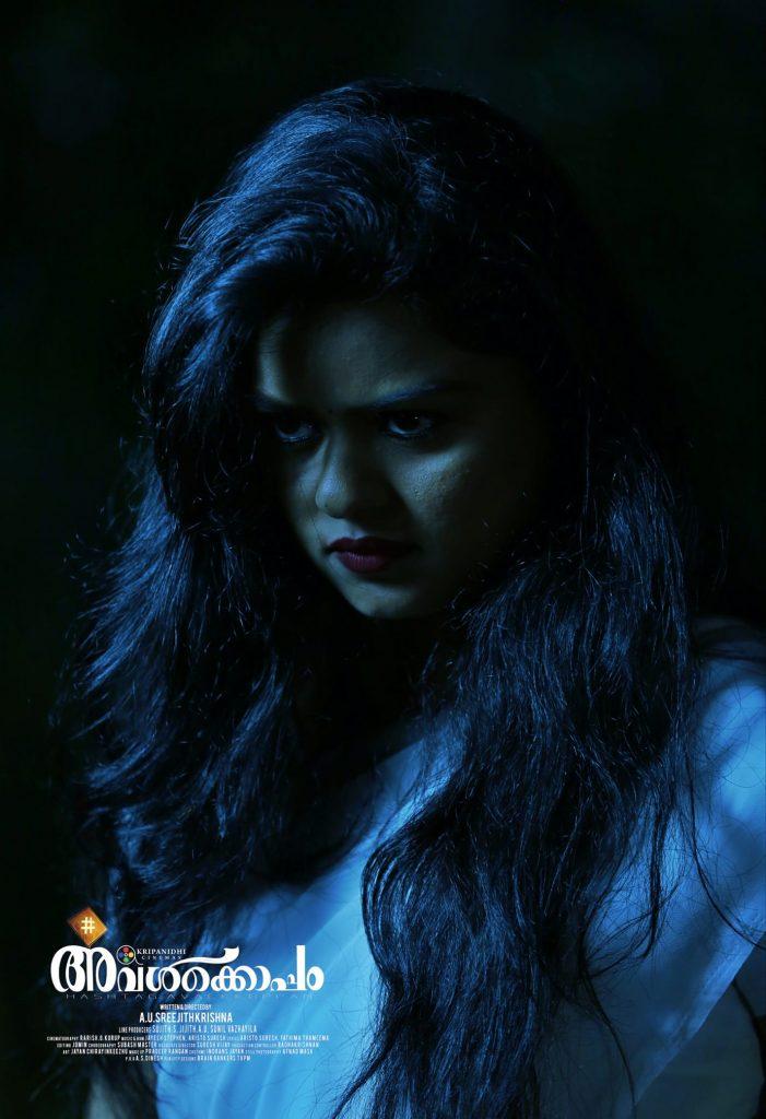 Hashtag Avalkkoppam actress Brunda Krishna photos 002
