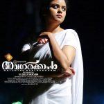 Hashtag-Avalkkoppam-actress-Brunda-Krishna-photos